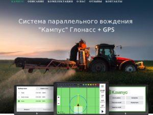 agronavigator